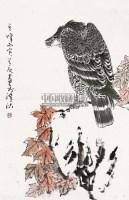 雄视 软片 纸本 - 1722 - 当代书画专题(二) - 2013年迎春书画精品拍卖会 -收藏网