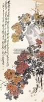 花卉 立轴 纸本 - 吴昌硕 - 中国书画 - 2012秋季书画专场拍卖会 -收藏网