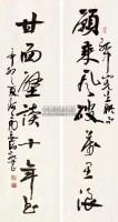 行书七言联 单片 纸本 - 127054 - 中国书画 西画 杂项 - 2013年迎新艺术品拍卖会 -收藏网