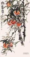 长寿 立轴 纸本 - 张世简 - 中国书画 - 2013年首届艺术品拍卖会 -收藏网