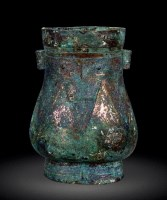 宁壶 (一件) -  - 中国古董精品 - 2012年《第一拍卖厅》冬季专场拍卖会 -收藏网