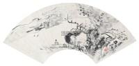 指画山水 扇面 水墨纸本 - 高其佩 - 中国名家书画 - 2012年秋季中国名家书画拍卖会 -收藏网