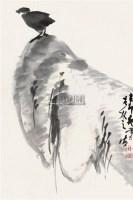 我啸幽谷 镜框 -  - 瓷杂 书画拍卖 - 2012年春季艺术品拍卖会 -收藏网
