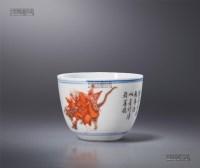 矾红描金罗汉诗文杯 -  - 瓷器工艺品 - 2013年春季拍卖会 -中国收藏网