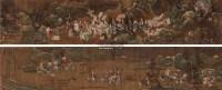 昭君出塞 手卷 设色绢本 - 116452 - 中国古代书画 - 2012秋季拍卖会 -收藏网