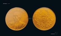 1924年段祺瑞中华民国执政纪念币银模金铸币 -  - 银元、金币 - 2013年十周年拍卖会第435期 -收藏网