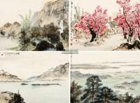 山水册 册页 (十二开) 设色纸本 -  - 中国近现代书画 - 2012秋季艺术品拍卖会 -收藏网