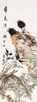 含香清韵 镜心 设色纸本 - 郭志光 - 中国书画(二)艺海集萃 - 2012秋季艺术品拍卖会 -收藏网