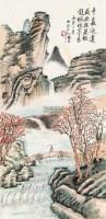 山水 单片 纸本 - 4621 - 中国书画 西画 杂项 - 2013年迎新艺术品拍卖会 -收藏网