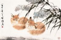 双狸图 纸本 - 117202 - 中国书画(二) - 2012年夏季书画精品拍卖会 -收藏网