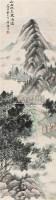 山雨欲来风满楼 立轴 设色纸本 -  - 水墨菁华—中国近现代书画专场 - 2012名城集萃艺术品拍卖会 -收藏网