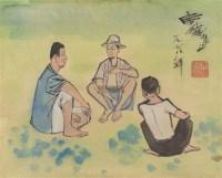 乡间小憩 水彩  纸本 - 席德进 - 中国油画雕塑 - 2012年春季大型艺术品拍卖会 -收藏网