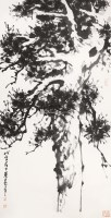 松树 托片 纸本 - 116631 - 中国书画 - 2012年第四回无底价同一藏家书画拍卖会 -收藏网