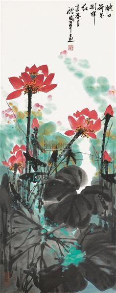 映日荷花 立轴 设色纸本 - 134375 - 中国当代书画专场 - 2012春季艺术品拍卖 -收藏网