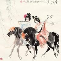 春风得意 立轴 纸本 - 151268 - 中国书画 - 2013迎春书画拍卖会 -收藏网