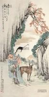 麻姑采芝 立轴 设色纸本 -  - 中国书画 - 2013春季艺术品拍卖会 -收藏网