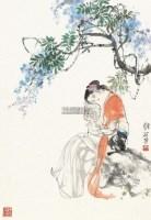 紫藤幽思 镜心 设色纸本 - 131006 - 中国书画(二) - 2013年大众收藏拍卖会(第一期) -收藏网