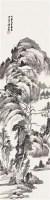 秋山幽居 立轴 水墨纸本 - 146861 - 中国书画专场 - 2012春季艺术品拍卖 -收藏网