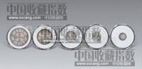 光绪元宝庚子京局制造银币一套五枚 -  - 银元、金币 - 2013年十周年拍卖会第435期 -收藏网