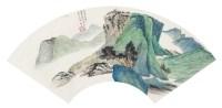 山水 扇面 设色纸本 - 张大千 - 中国名家书画 - 2012年秋季中国名家书画拍卖会 -收藏网