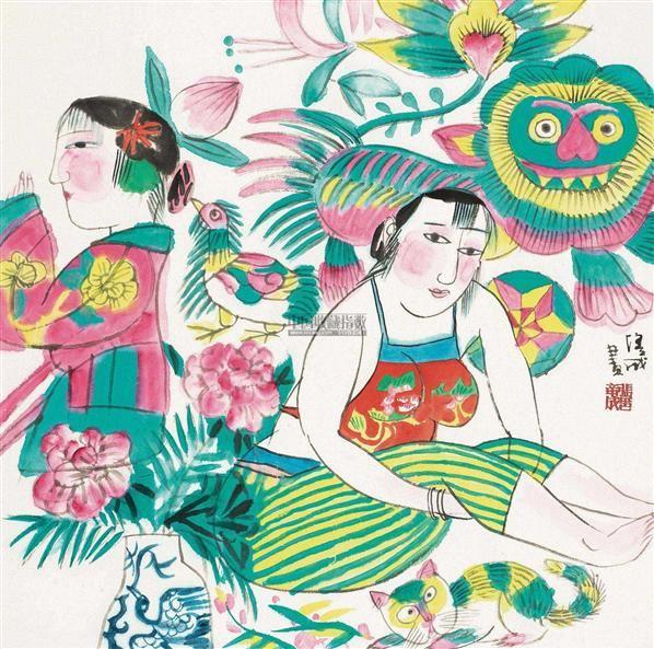 新春乐 镜片 设色纸本 - 128922 - 中国当代书画专场 - 2012春季艺术品拍卖 -收藏网