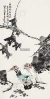 一壶浊酒喜相逢 镜片 - 宣兵 - 书画专场 - 2013南方艺术收藏品春季拍卖会 -中国收藏网