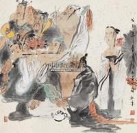 人物 镜片 - 王小平 - 书画专场 - 2013南方艺术收藏品春季拍卖会 -中国收藏网