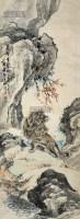 万壑生风 立轴 设色纸本 - 4892 - 中国书画 - 2013春季艺术品拍卖会 -收藏网