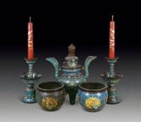 铜胎掐丝珐琅供器 (一组) -  - 中国古董精品 - 2012年《第一拍卖厅》冬季专场拍卖会 -收藏网