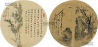 书画 (八件选二) 团扇片 - 149812 - 艺术品 - 第45届艺术品拍卖交易会 -收藏网