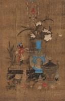 五瑞图 镜心 设色绢本 - 邹一桂 - 际会—古代书画 - 第22期精品拍卖会 -收藏网