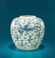 花卉 立轴 设色纸本 - 吴昌硕 - 中国书画(一) - 2013年春季拍卖会第428期 -收藏网