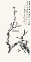 梅竹图 镜心 设色纸本 -  - 中国书画(二) - 2013年大众收藏拍卖会(第一期) -收藏网