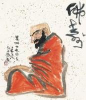 佛寿 镜心 设色纸本 - 17520 - 中国书画(二) - 2013年大众收藏拍卖会(第一期) -收藏网