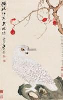 红叶白羽 立轴 设色纸本 - 149079 - 中国书画专场 - 2012春季艺术品拍卖 -收藏网