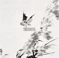 跃 镜片 设色纸本 - 16976 - 中国书画 - 2012夏季艺术品拍卖会 -收藏网