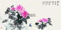 华叶初开浅澹红 镜片 - 张克齐 - 瓷杂 书画拍卖 - 2012年春季艺术品拍卖会 -收藏网