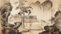 山水人物 镜心 纸本 -  - 中国书画专场(二) - 2012年秋季书画艺术品拍卖会 -收藏网