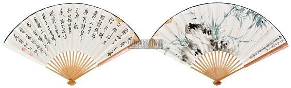 竹石图 成扇 设色纸本 - 116172 - 中国书画 - 2012夏季艺术品拍卖会 -收藏网