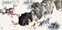 梅竹双清 镜片 纸本 - 116639 - 中国书画 - 2013年首届艺术品拍卖会 -收藏网
