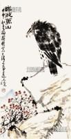 鹰 立轴 纸本 - 1722 - 中国书画 - 2013年首届艺术品拍卖会 -收藏网