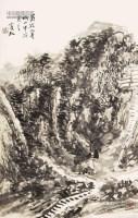 山水 立轴 纸本 - 116142 - 中国书画 - 2013年首届艺术品拍卖会 -收藏网