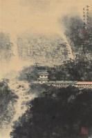 溪山松翠图 立轴 设色纸本 - 17370 - 中国书画一 - 2012春季艺术品拍卖会 -收藏网