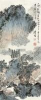 山际秋风 立轴 设色纸本 - 溥儒 - 南张北溥书画专场 - 2012秋季大型中国书画拍卖会 -中国收藏网