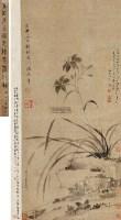 萱草 立轴 水墨纸本 - 116874 - 中国古代书画 - 2012秋季拍卖会 -收藏网