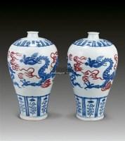 青花釉里红龙纹梅瓶 (一对) -  - 瓷器专场 - 香港中联2012大型艺术品拍卖会 -收藏网