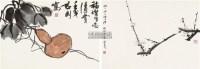 花卉 (二帧) 镜心 设色纸本 -  - 中国书画二 - 2012春季艺术品拍卖会 -收藏网