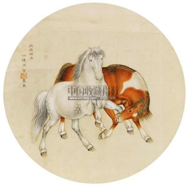 双骏 镜心 设色绢本 - 116774 - 中国书画 - 第二期艺术品拍卖会 -收藏网