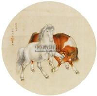 双骏 镜心 设色绢本 - 马晋 - 中国书画 - 第二期艺术品拍卖会 -收藏网