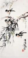 竹雀图 立轴 设色纸本 - 宋省予 - 中国书画 - 2012夏季艺术品拍卖会 -收藏网